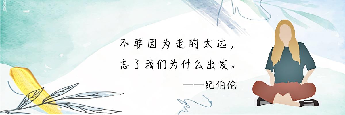 大学新生进学生会_山东大学学生心理健康教育与咨询中心